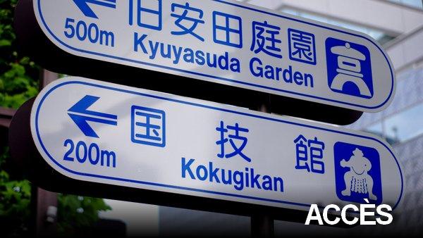 Plan et accès du Kokugikan