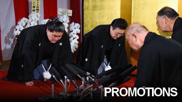 Promotions en ôzeki et yokozuna