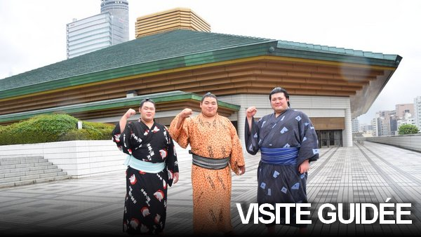 Visite guidée du Kokugikan