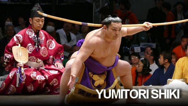Yumitori shiki