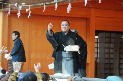 Setsubun avec Kitataiki