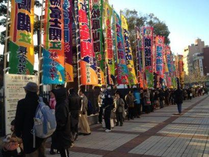 drapeaux de sumô