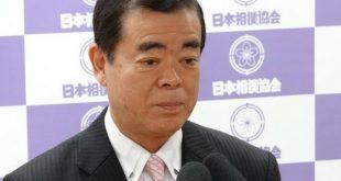 Kimura Shonosuke annonce sa retraite