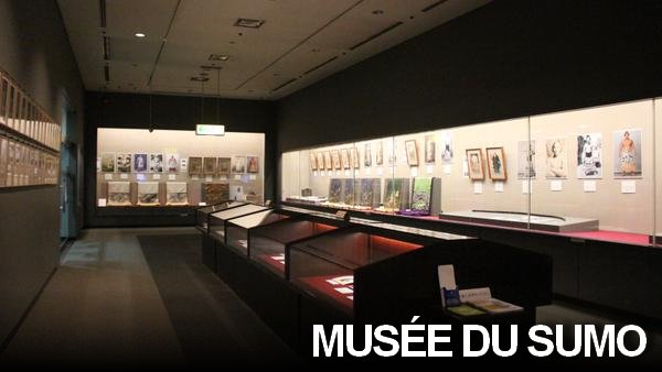 Musée du sumo au Kokugikan