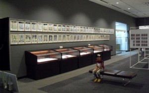 musée du sumo