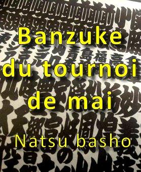 Banzuke natsu basho