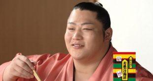 Endo publicité Nagatanien