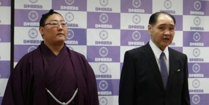 Kimikaze avec son oyakata lors de son intai
