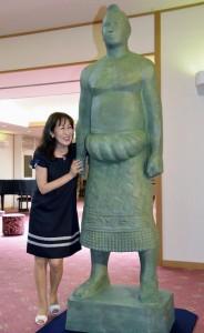 statue de Taiho