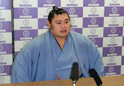 Wakakoyu annonce son intai