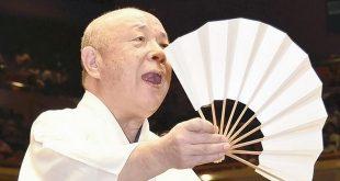 Hideo tate yobidashi