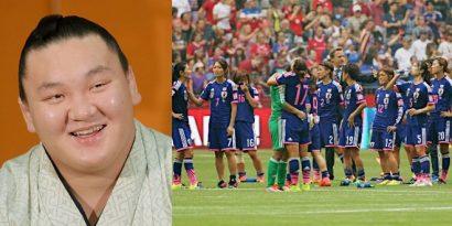 Le sumo salue l'équipe de football féminine