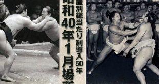 expo tournoi janvier 1965