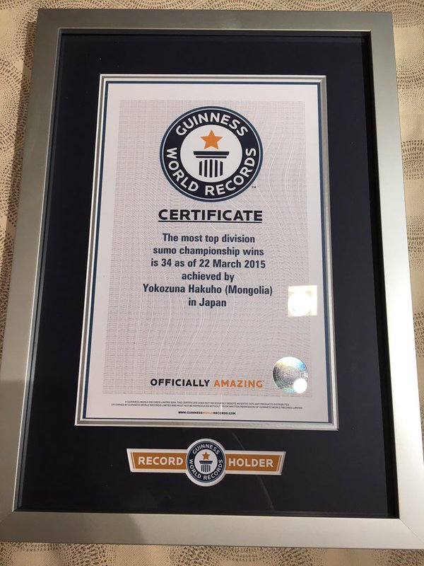 Certification du record de Hakuho par le Guinness World Record