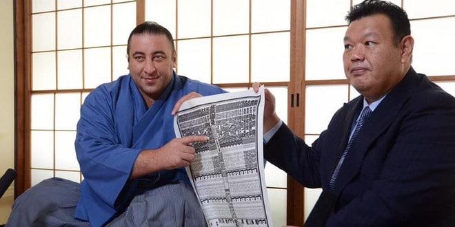 banzuke nagoya basho 2016
