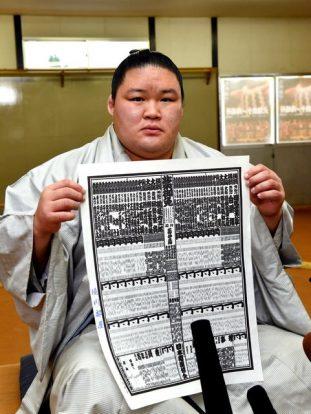 Goeido pourrait devenir yokozuna s'il remporte de Kyushu basho 2016