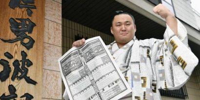Banzuke du Hatsu basho 2017 : Tamawashi occupera le rang de sekiwake