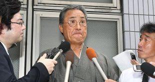 Kitanofuji