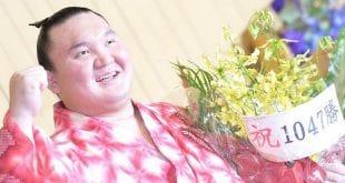Hakuho 1047 victoires