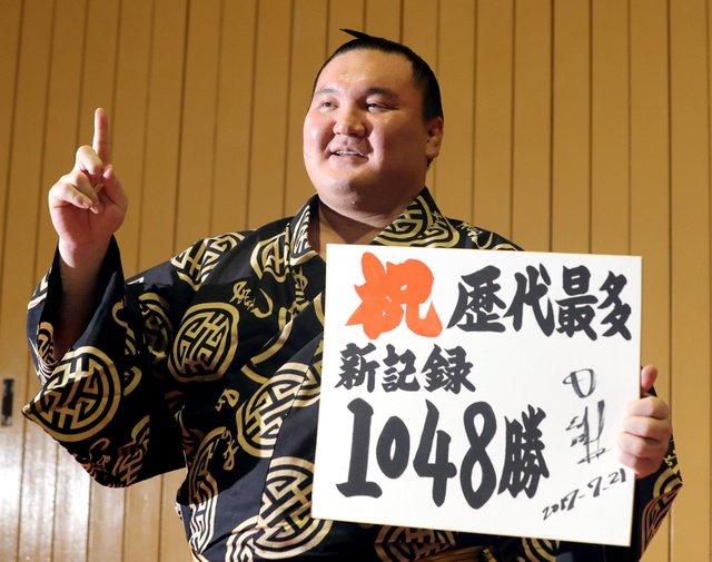 Hakuho 1048 victoires