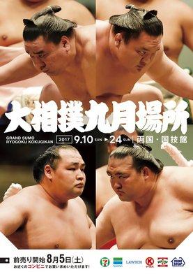 Aki basho 2017