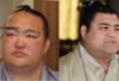 Kisenosato et Takayasu en difficultés pour le prochain tournoi