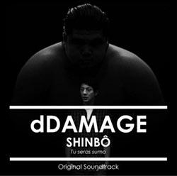 shinbo