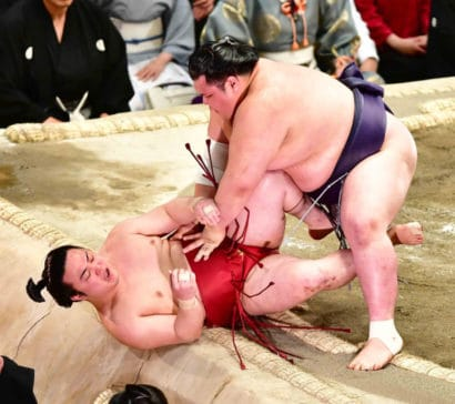 Onosho renverse Enho
