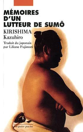 Mémoires d'un lutteur de sumo