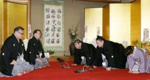 Asanoyama promotion ôzeki une