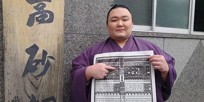 Asanoyama banzuke natsu basho 2020