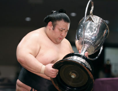 La coupe de l'Empereur pour Takakeishô