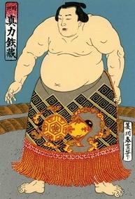 Estampe d'un lutteur en kesho mawashi