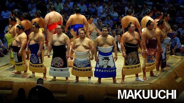 Makuuchi