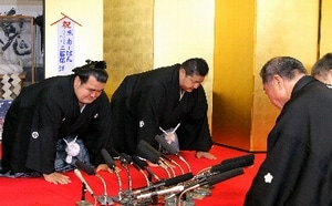 Promotion d'Ozeki