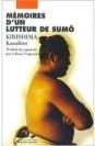 """Livre de Kirishima """"Mémoire d'un lutteur de sumo"""""""