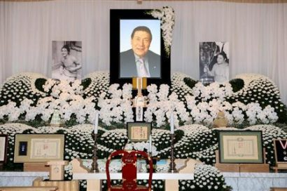 Funérailles de Taihô