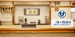 Mihogaseki beya ferme ses portes
