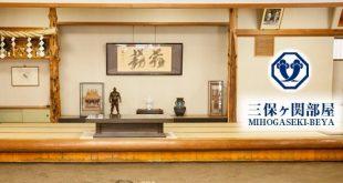 Mihogaseki beya