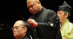 Cérémonie d'intai de Bushuyama