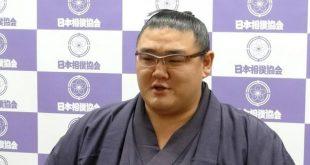 Houchiyama annonce son intai