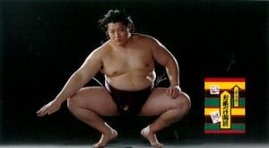 Endo, la star montante du sumo