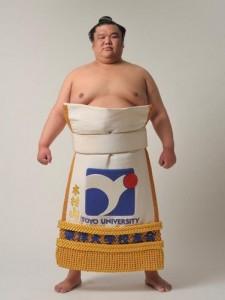 Kimurayama