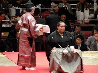 Miyabiyama lors du danpatsu shiki