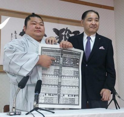 Aki basho 2014 : Takekaze est promu sekiwake