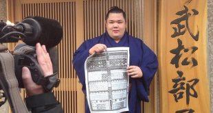 Hatsu basho 2015 banzuke