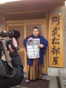 Hatsu basho 2015, Onosho monte dans le banzuke