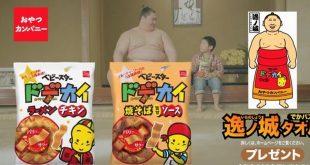 Ichinojo babystar ramen