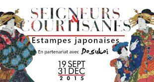 Expo Estampes japonaises une
