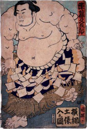 Jinmaku, douzième yokozuna